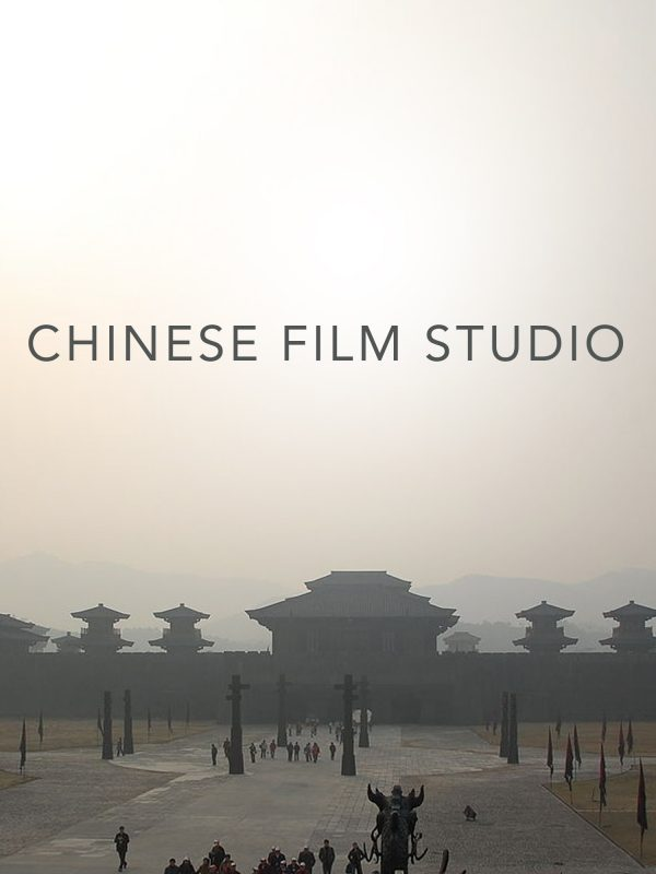 Chinese Film Studio